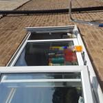 Window lock repair in Newcastle upon Tyne (1)